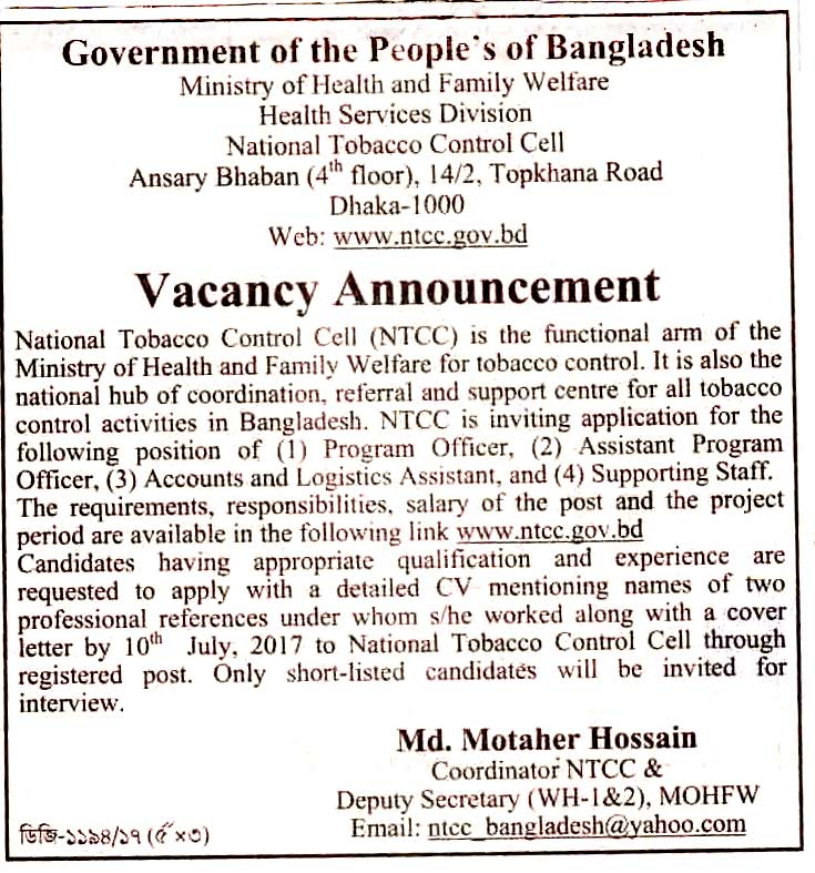 Accountant  Logistics Assistant Ministry Of Health And Family